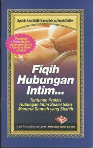 Buku Muslimah : Fiqih Jima'